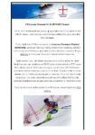 FIS License Renewals for the 2016_Page_1